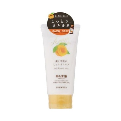 柳屋本店 あんず油 髪と手肌のしっとりミルク 120g /あんず油 保湿クリーム