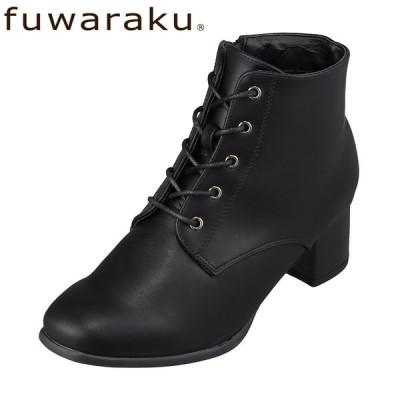 フワラク fuwaraku FR-1504 レディース   レイン・スノー   小さいサイズ対応 大きいサイズ対応   防水 雨の日   ブラック