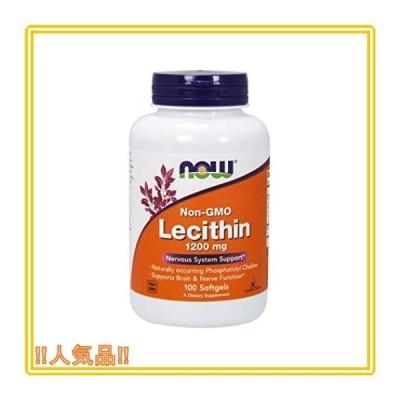 Now Foods レシチン 1200 mg ソフトジェル100錠