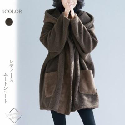 アウター コート レディース 秋冬 ボア 長袖 大きいサイズ おしゃれ かわいい 無地 カジュアル グレー フード 暖かい 体型カバー60代 50