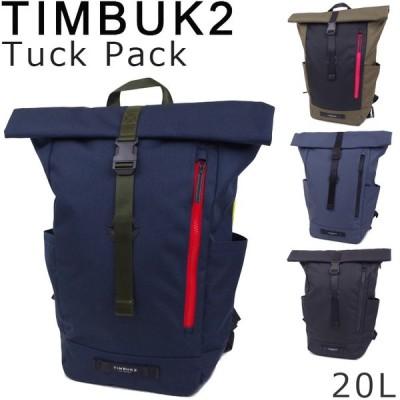 TIMBUK2 リュック TUCK PACK OS ティンバック2 メンズ/レディースブラック 全4色 20L 10103 タックパック バックパック ロールトップ 送料無料