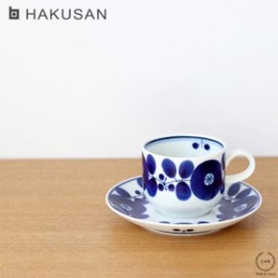白山陶器 ブルーム コーヒーカップ&ソーサー 【波佐見焼 BLOOM 北欧 カップ&ソーサー セット コーヒー碗皿】