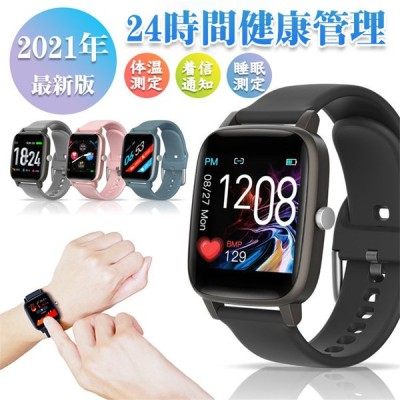 24時間体温監視 スマートウォッチ 体温測定 心拍計 歩数計 IP68防水 iPhone android 腕時計 体温 血圧 着信通知 睡眠計 大画面 防水 Bluetooth対応