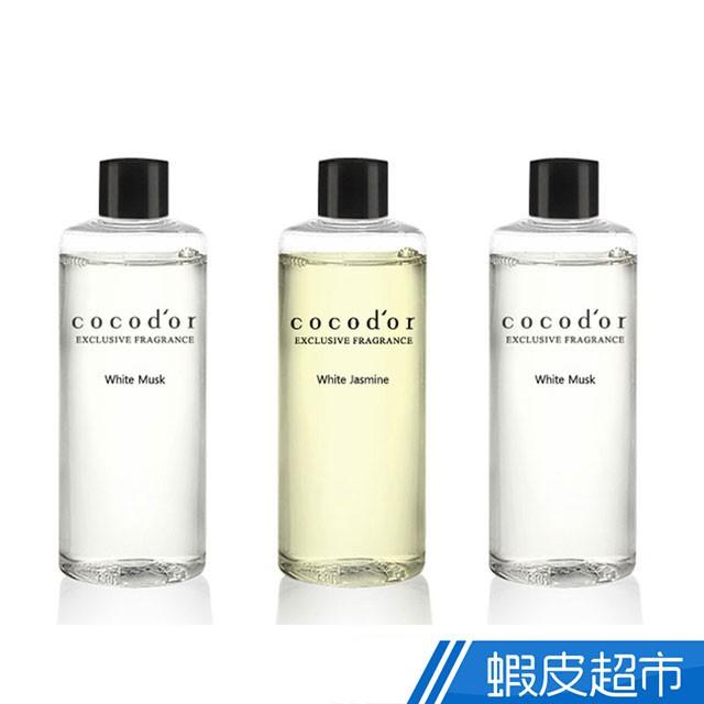 Cocodor 韓國經典擴香補充瓶 多款可選  現貨 蝦皮直送