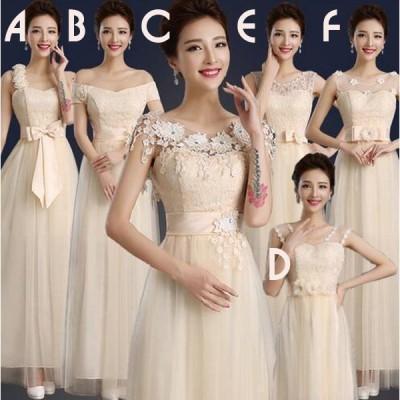 ドレス マキシ 姫系ドレス 披露宴 演奏会 イブニングドレス 発表会 結婚式