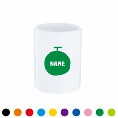 メロン 名入れ湯呑み 湯飲み お名前入れ ネーム マグカップ コーヒーカップ 陶器 【yunm-0600】