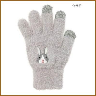 スマホ手袋 ウサギ 17318631037 ▼着けたままスマートフォンが操作可能な手袋です