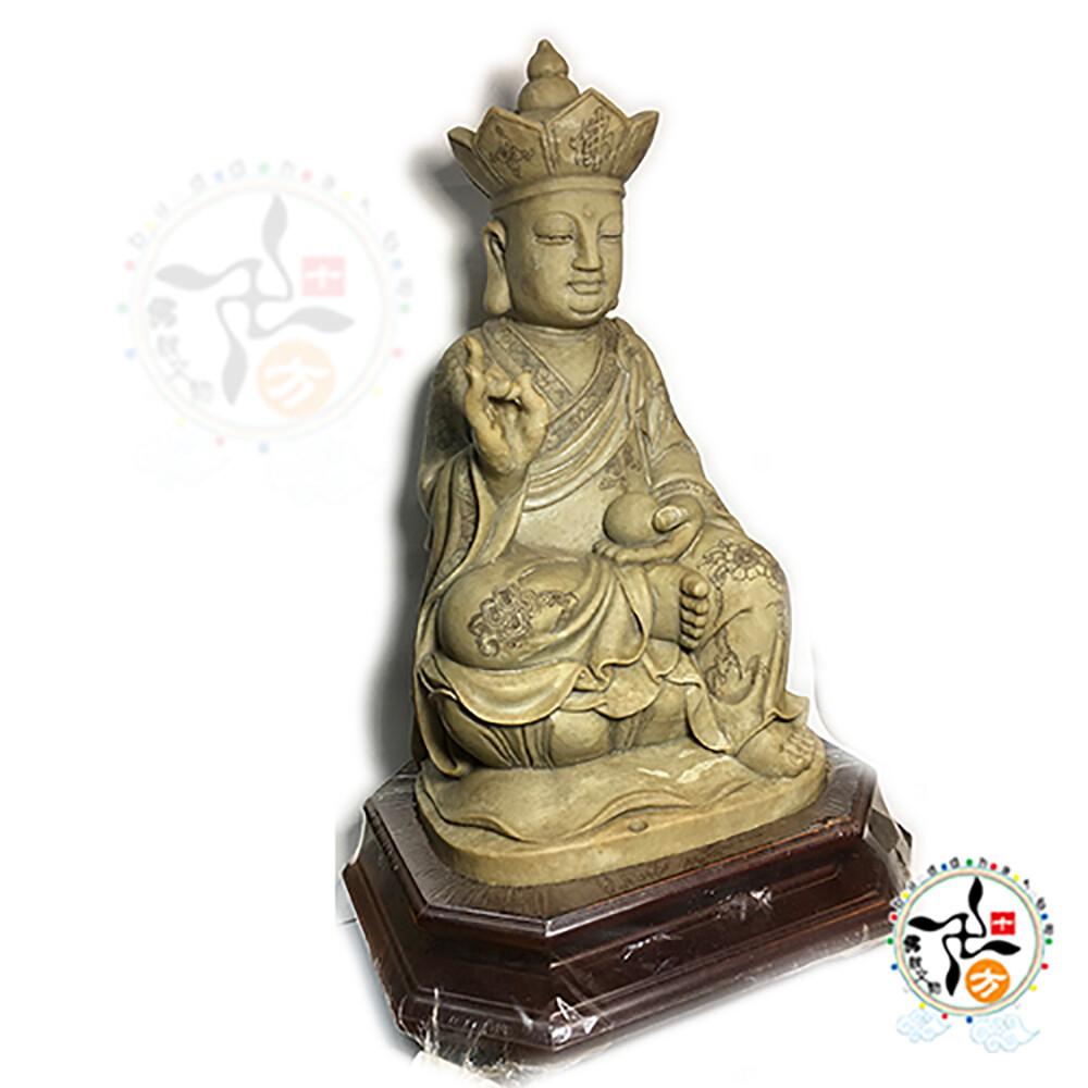 地藏菩薩{玉石精雕} 十方佛教文物