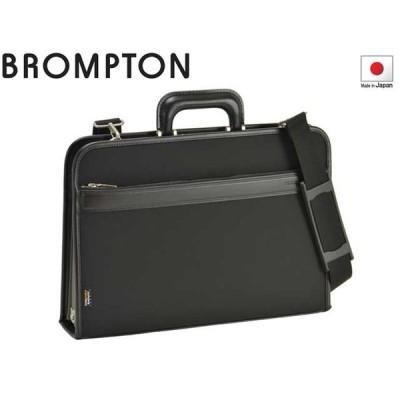 BROMPTON ブロンプトン ダレスバッグ 1680Dコーデュラ ナイロン 22321 hira39