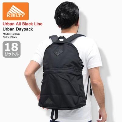 ケルティ リュック KELTY アーバン デイパック(kelty Urban Daypack Urban All Black Line Bag バッグ Backpack バックパック 2592086)