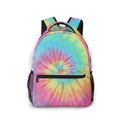 Tie-Dye Unique Outdoor Shoulders Bag Fabric Backpack Multipurpose Daypacks