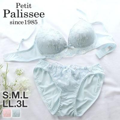 petit palissee プチフラワー刺繍 ブラジャー ショーツ セット ノンワイヤー ワイヤレスブラ
