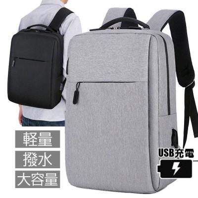 ビジネスリュック メンズ 2way 3way ビジネスバッグ 大容量 撥水 USB充電ポート付き 通勤 通学 リュック リュックサック 軽量 手提げ PC A4
