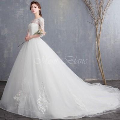 ウェディングドレス 結婚式 花嫁 二次会 五分袖 レース 長トレーン パーティードレス プリンセスライン ウエディングドレス ブライダル 手作り 白