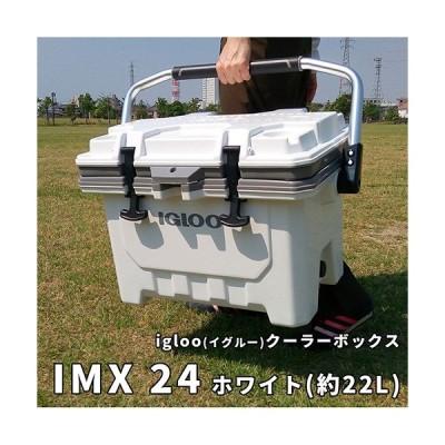 イグルー クーラーボックス IMX 24 約22L 00049829 ホワイト
