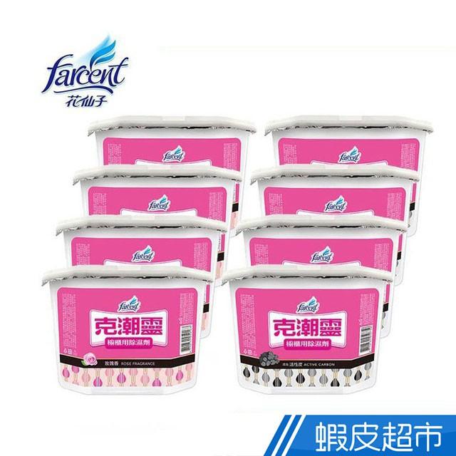 克潮靈 櫥櫃用除濕劑 4入 玫瑰香/活性炭 除濕桶 現貨 蝦皮直送