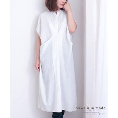 【サワアラモード】 Xラインのタック入りロングワンピース レディース ホワイト F Sawa a la mode