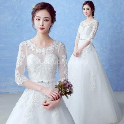 ウェディングドレス 長袖 aラインドレス 結婚式 安い ウエディングドレス 二次会 ブライダル 花嫁 パーティードレス 披露宴 ロングドレス wedding dress