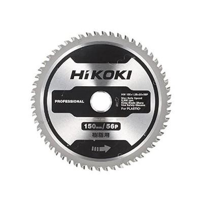 HiKOKI(ハイコーキ) チップソーカッター CD3605DB・CD3605DFA用 樹脂用チップソー 150×56P 0037-7220