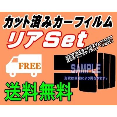 【送料無料】 リア (s) MR-S ハードトップ ZZW30 カット済み カーフィルム 車種別 MRS トヨタ