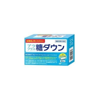 【送料込み!!】【即納】 アラプラス 糖ダウン 30カプセル【機能性表示食品】【お得な2箱セット・3箱セットもございます】