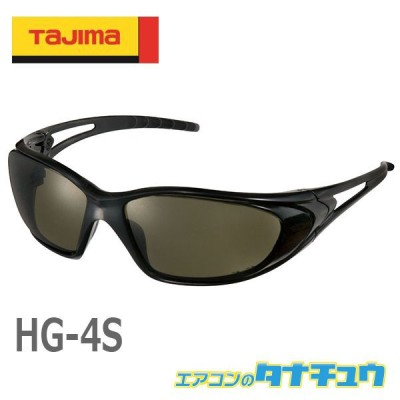HG-4S タジマ ハードグラス (/HG-4S/)
