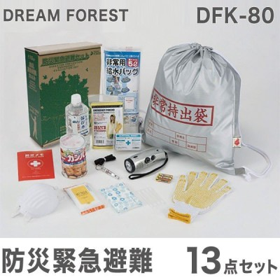DREAM FOREST 防災緊急避難13点セット DFK-80 防災用品 緊急用 非常食 停電 停電対策 代引不可