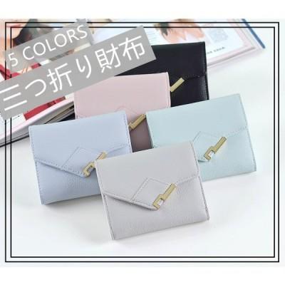 三つ折り財布 ミニ財布 極小財布 財布 レディース 小銭入れ カード コインケース 小さい おしゃれ 大人可愛い 結婚式 新生活 軽い ボックス型 大容量