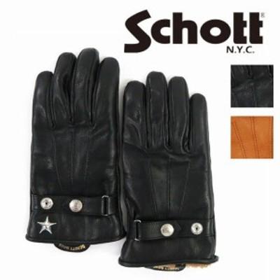 ショット Schott グローブ カウハイド 牛革 3149026