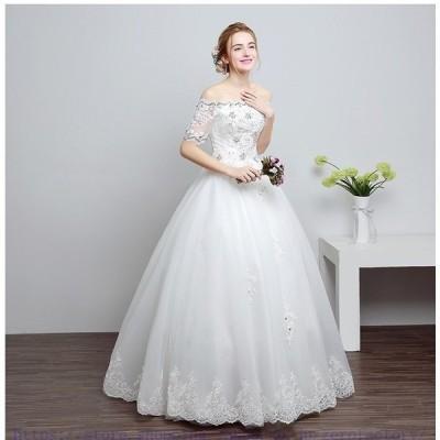 花嫁ドレスウェディングドレスウエディングドレス編み上げ七分袖レース刺繍ドレスロングドレス花嫁ドレスイブニングドレス結二次会