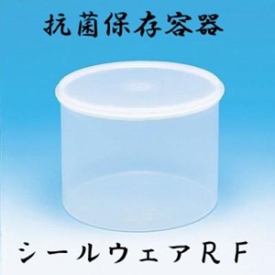 保存容器 抗菌トンボシールウェア RF-5 プラスチック保存容器 保存容器 YOUNG zone 最安値に挑戦