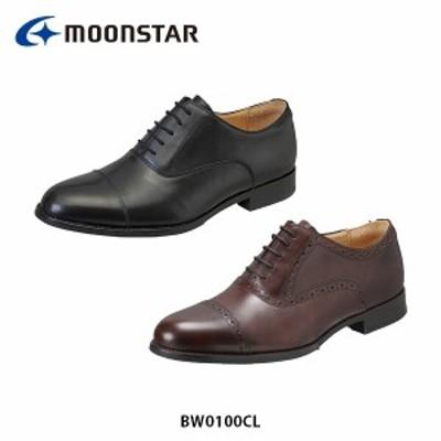 送料無料 ムーンスター メンズ ビジネスシューズ BW0100CL シューズ 靴 バランスワークス 通勤 会社 紳士靴 月星 MOONSTAR BW0100CL