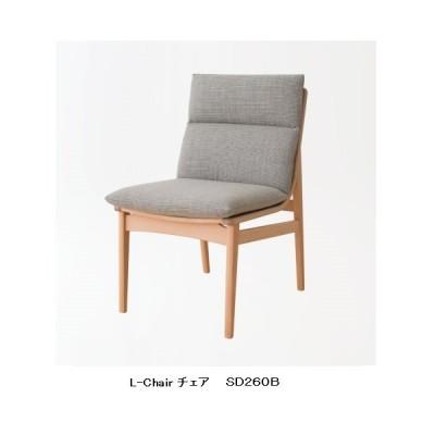 10年保証 飛騨産業製 ダイニングチェア L-chair SD260B 主材:ビーチ材 ポリウレタン樹脂塗装 木部・8色対応 張地:110色対応 送料無料玄関渡し