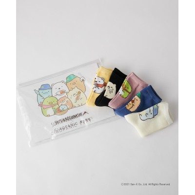 【KIDS】【すみっコぐらし】ウィークデイソックスセット