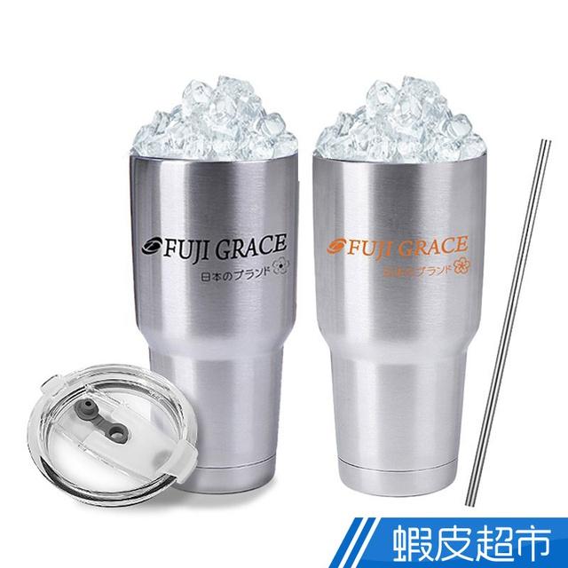 日本FUJI-GRACE 雙層保冰304不鏽鋼保溫杯 贈吸管 保冰杯 保溫杯 冰霸杯 廠商直送 現貨
