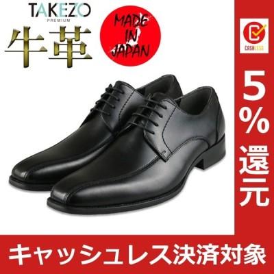 ビジネスシューズ メンズ 本革 日本製 革靴 3E 紐靴 TAKEZO PREMIUM レースアップ スワールモカ 靴 消臭 フォーマル