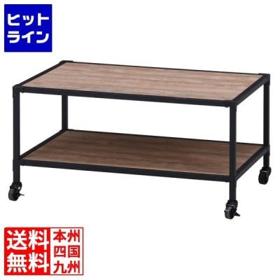 クルト センターテーブル NA 98974