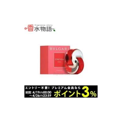 ブルガリ BVLGARI オムニア コーラル 5ml EDT ミニ香水  ミニチュア fs 【あすつく】