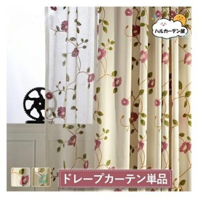 カーテン 薔薇 ローズ 花柄 バラ 刺繍 オーダーカーテン 北欧 遮光カーテン 幅60〜100cm丈60〜100cm