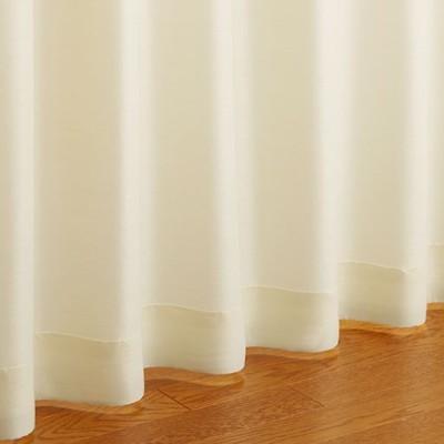 お部屋になじみやすいシンプル防炎カーテン/オフホワイト/幅100×丈120(2枚組)