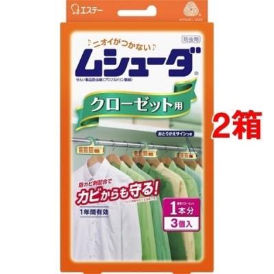 ムシューダ 1年間有効 防虫剤 クローゼット用 (3個入*2箱セット)