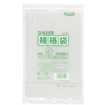 規格袋ひも付 9号100枚入03LLD透明 LK09 まとめ買い 80袋×5ケース 合計400袋セット 38-466