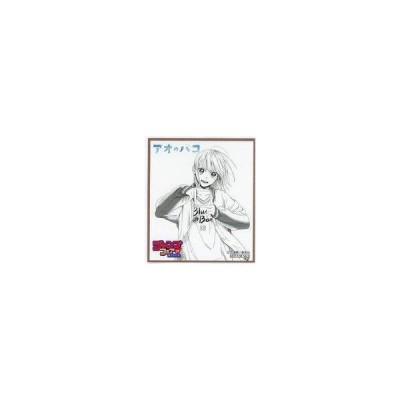 中古紙製品 鹿野千夏 ミニ色紙 「アオのハコ」 ジャンプフェア in アニメイト2021 物販購入特典