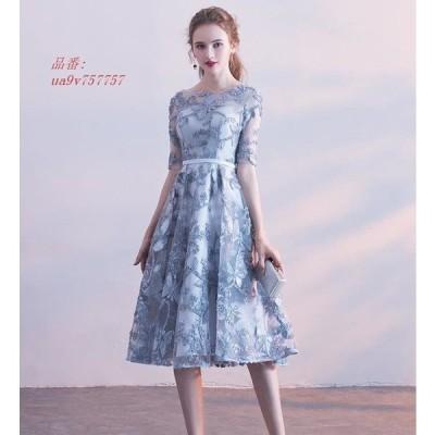 パーティードレス 結婚式 ドレス 大きいサイズ きれいめ ドレス 紺色ドレス 成人式 演奏会 袖あり お呼ばれドレス 二次会 卒業式 ロングドレス パーティドレス