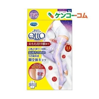 寝ながらメディキュット フルレッグ 着圧 ソックス 太もも付根まで Mサイズ ( 1足 )/ メディキュット(QttO) ( ドクターショール Dr.scholl )
