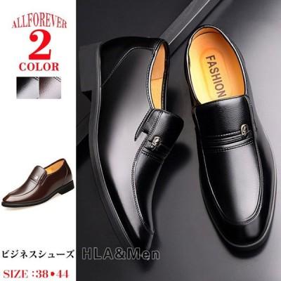 ローファー メンズ ビジネスシューズ ストレートチップ 革靴 紳士靴 歩きやすい カジュアル 40代 50代