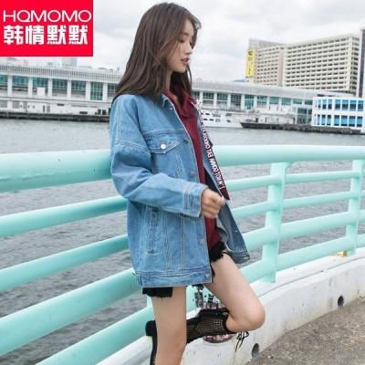 (良い品質)香港の味2020秋の新型のゆったりしたデニムのオーバーの女性の韓国版BF風の原宿の学生の小さい清新な上着の春秋
