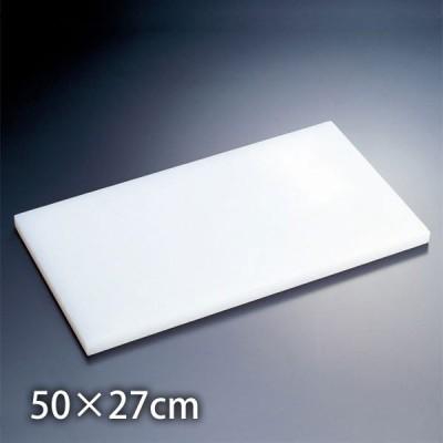 (業務用・まな板)業務用(白) R-2010 50×27×2(入数:5)