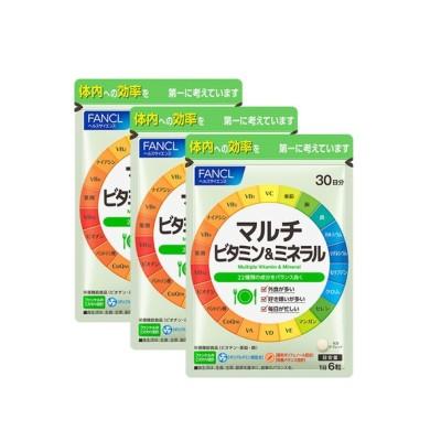 ファンケル マルチビタミン&ミネラル3袋(約90日分)