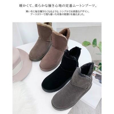 ムートンブーツ暖か秋冬ショートブーツコンフォート楽ちんシューズブーツふわふわ可愛いブラックグレーブラウン 靴レディース